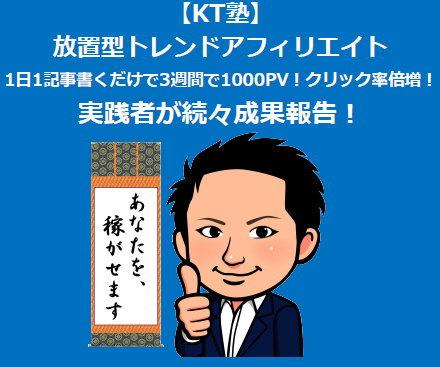 無料レポート_表紙