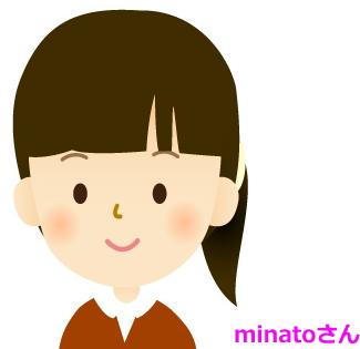 長井美菜子さん_minato