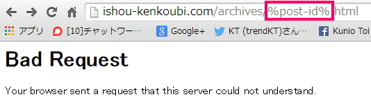 Bad Request Your browser sent a request that this server could not understand