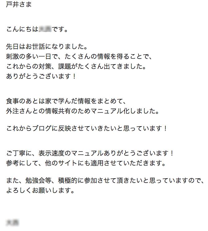 PRIDE大阪勉強会20150228 感想