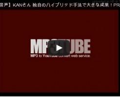 KANさんYouTube