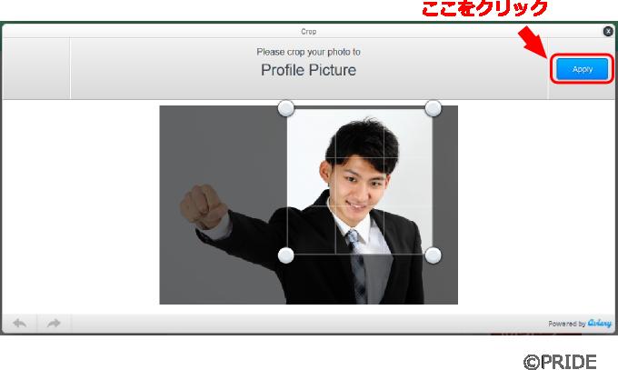プロフィール画像4
