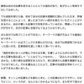 記事添削サポートを受けて morikaya