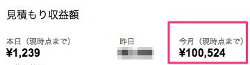シンさんアト-センス2015-12