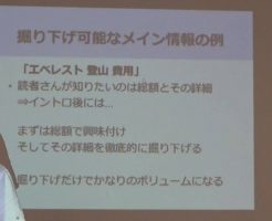 【PRIDE】福岡勉強会20160723 無事に終わりました^^